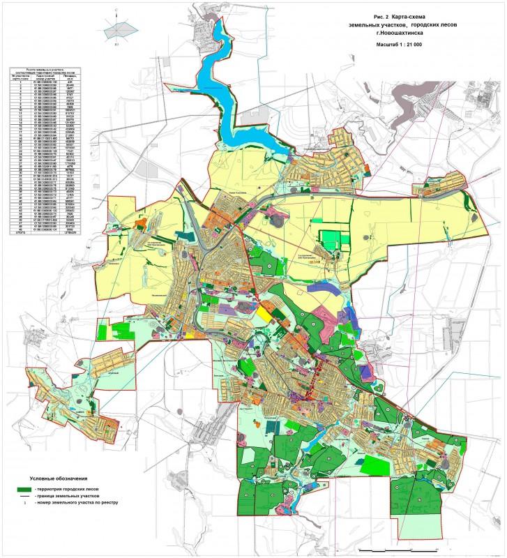 Карта Новошахтинска с улицами