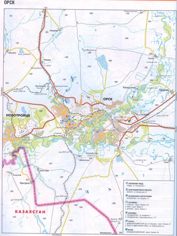 Карта Орска с улицами