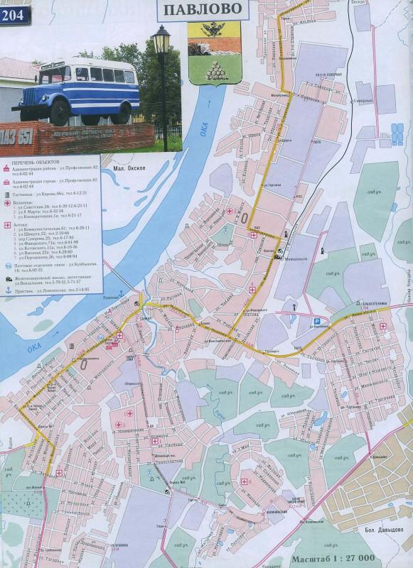 Карта Павлово с улицами