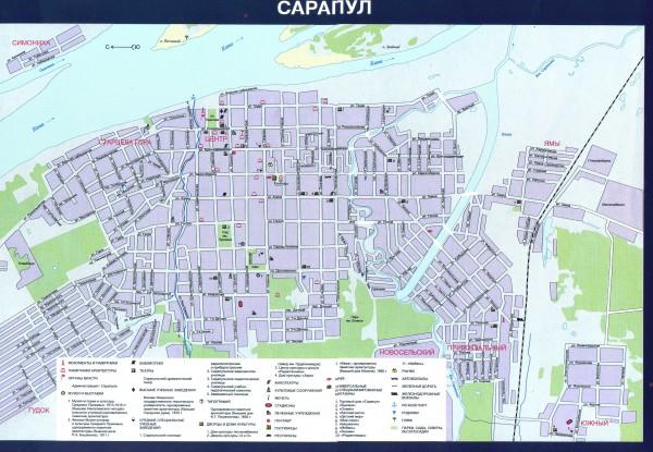Карта Сарапула с улицами