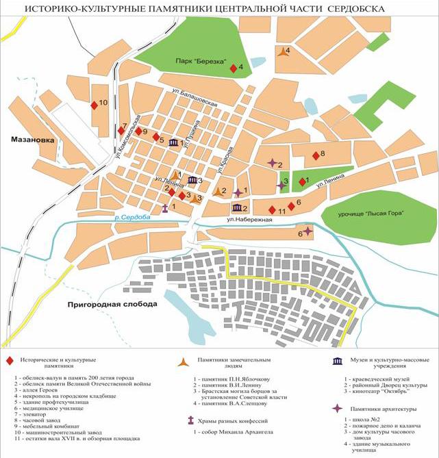Карта Сердобска с улицами