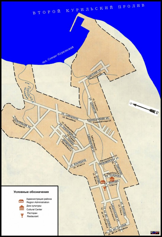 Карта Северо-Курильска с улицами