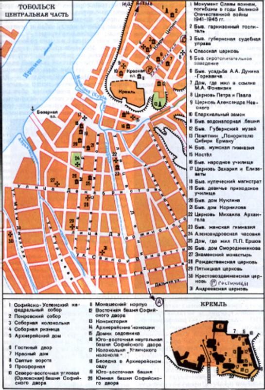 Карта Тобольска с улицами