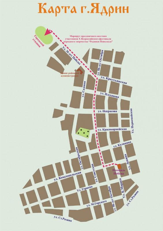 Карта Ядрина с улицами