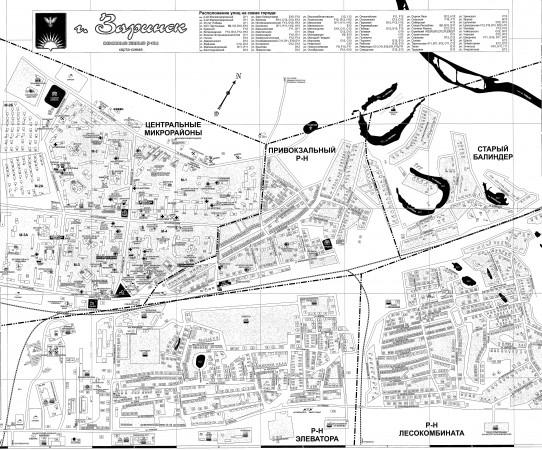Карта Заринска с улицами