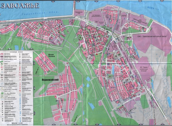 Карта Заволжье с улицами