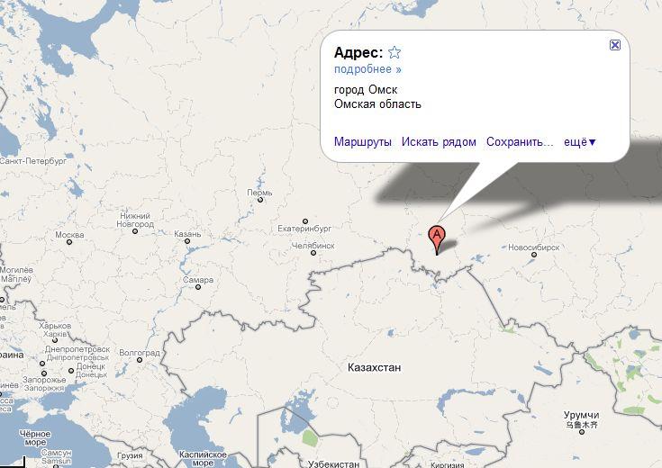 карта на карте россии взять кредит без документов
