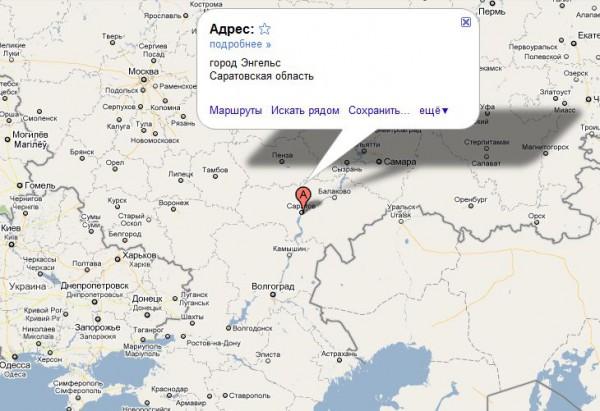 Энгельс на карте России