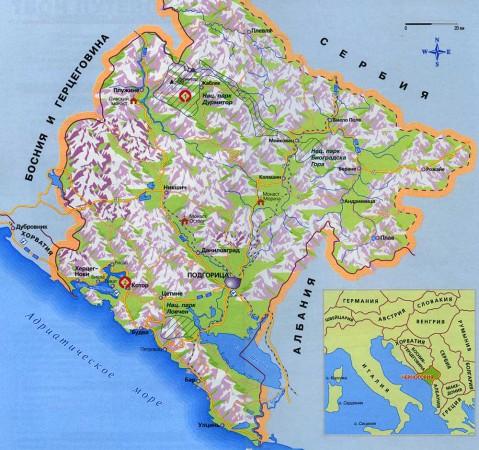 Карта Черногории  на русском языке