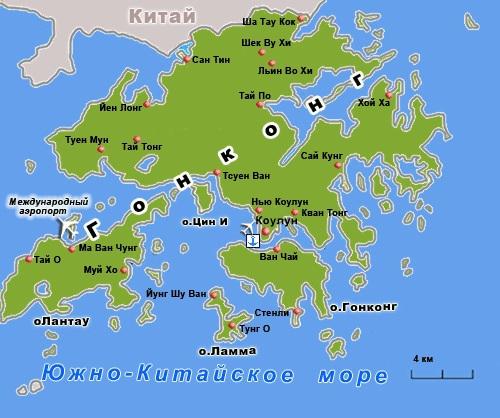 Карта Гонконга на русском языке