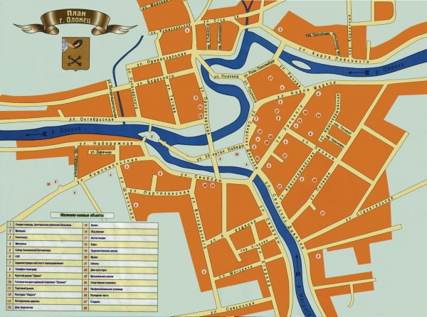Карта города Олонец с улицами