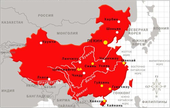 Карта Китая на русском языке