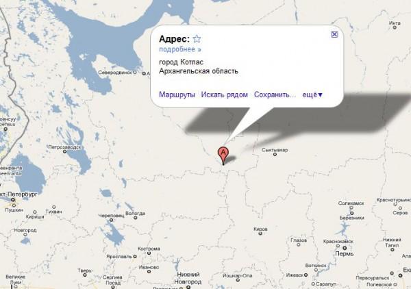 Котлас на карте России