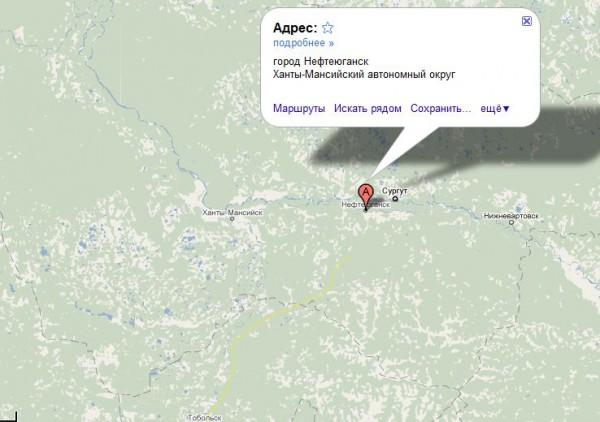 Нефтеюганск на карте России