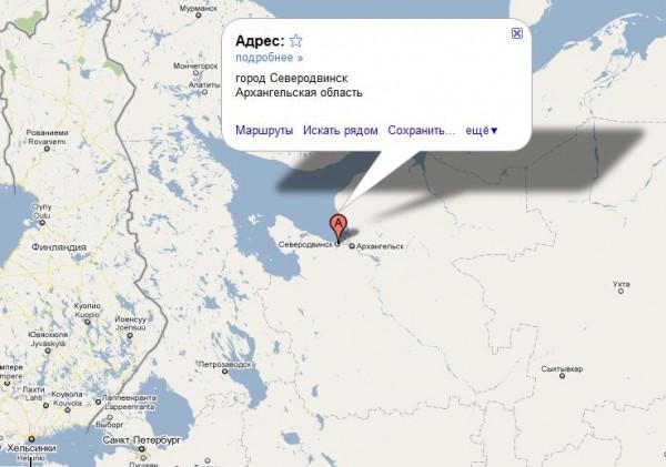 Северодвинск на карте России
