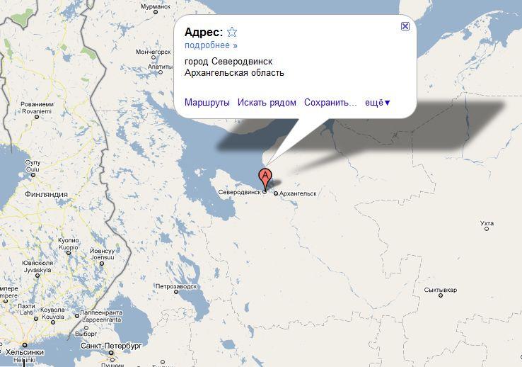 Веселые картинки г северодвинск где это