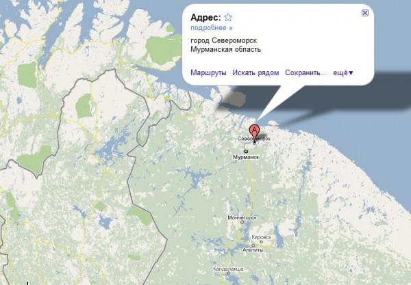 Североморск на карте России