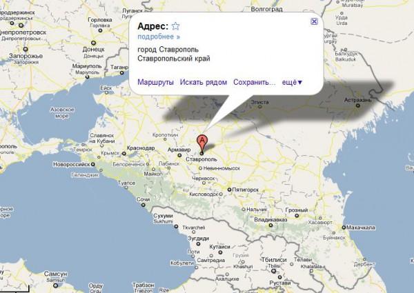 Ставрополь на карте России