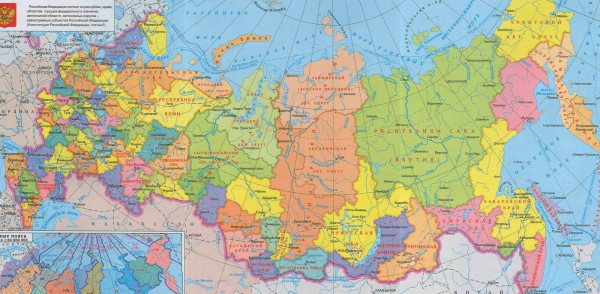 Карта России на русском языке