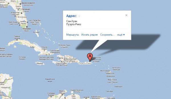 Пуэрто-Рико на карте мира