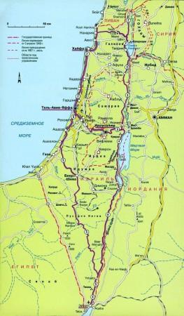 Карта Палестины и Израиля