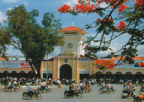 Карта Хошимина. Вьетнам