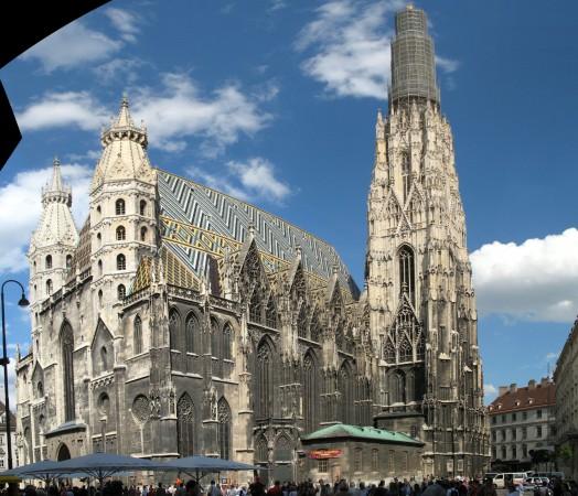 Подробная карта Вены