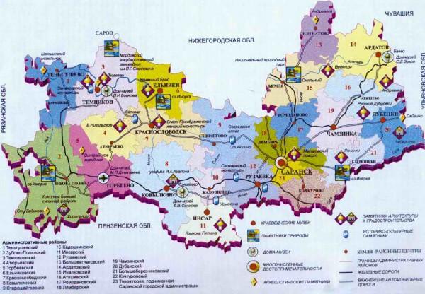 Карта Мордовии по районам