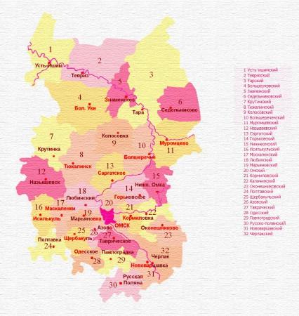 Карта Омской области по районам