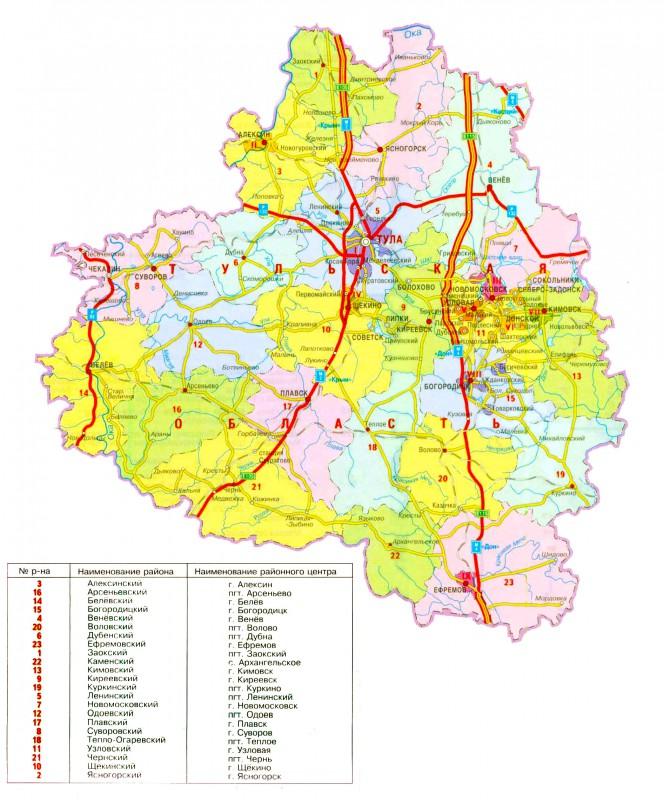 Карта Тульской области по районам