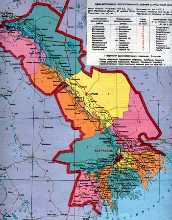 Карта Астраханской области по районам