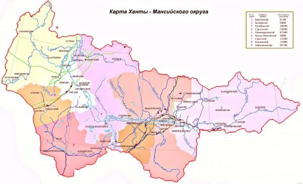 Карта Ханты-Мансийского округа по районам