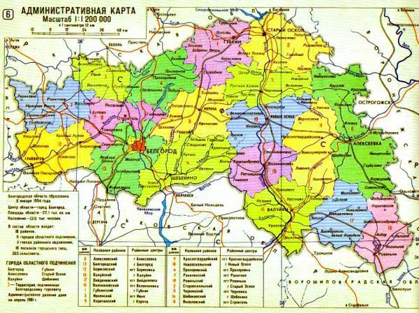 Карта Белгородской области по районам
