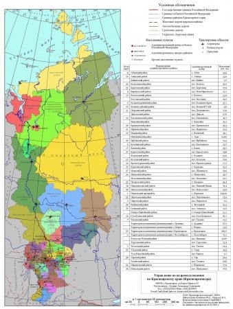 Карта Красноярского края по районам