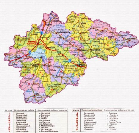 Карта Новгородской области по районам