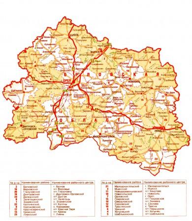 Карта Орловской области по районам