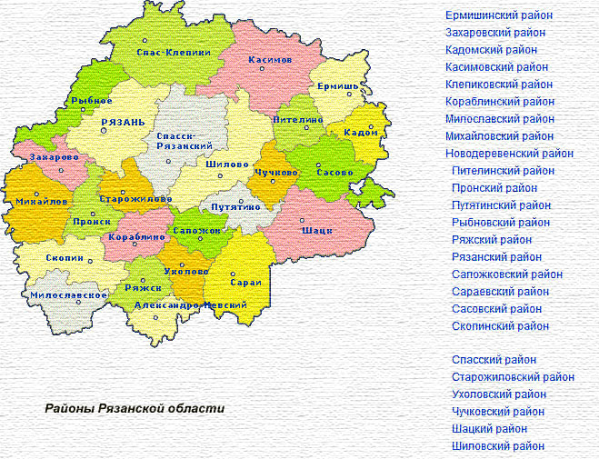 интим карта рязанской области себя