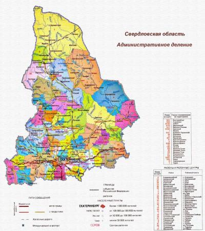 Карта Свердловской области по районам