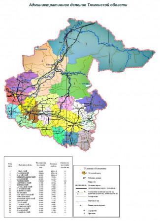 Карта Тюменской области по районам