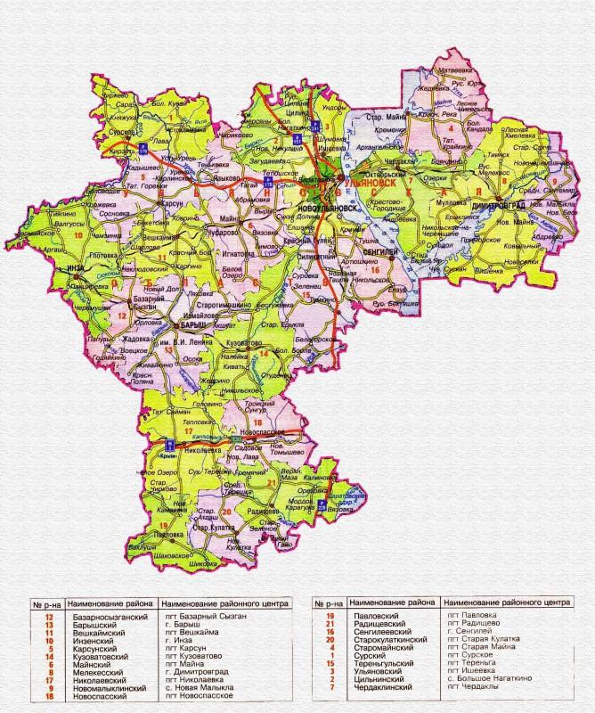 Карта Ульяновской области по районам