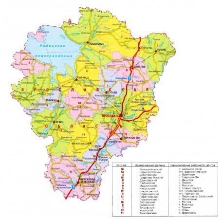 Карта Ярославской области по районам