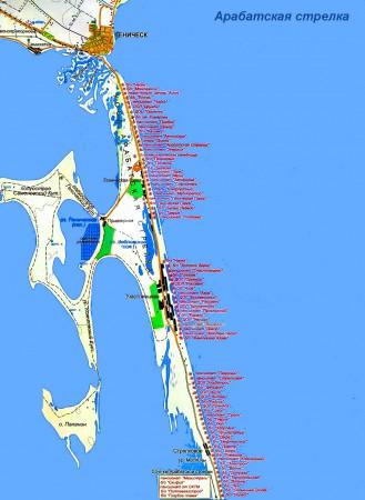 Арабатская стрелка. Карта со спутника
